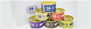 八戸サバ缶バー特設サイトバナー